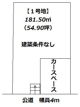 神戸市東灘区住吉山手 間取画像